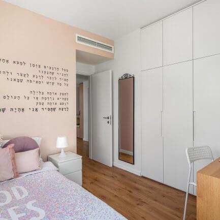 ארון מעוצב אישית לחדר